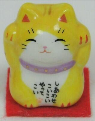 """Maneki Neko 1"""" Figurine (Yellow)"""