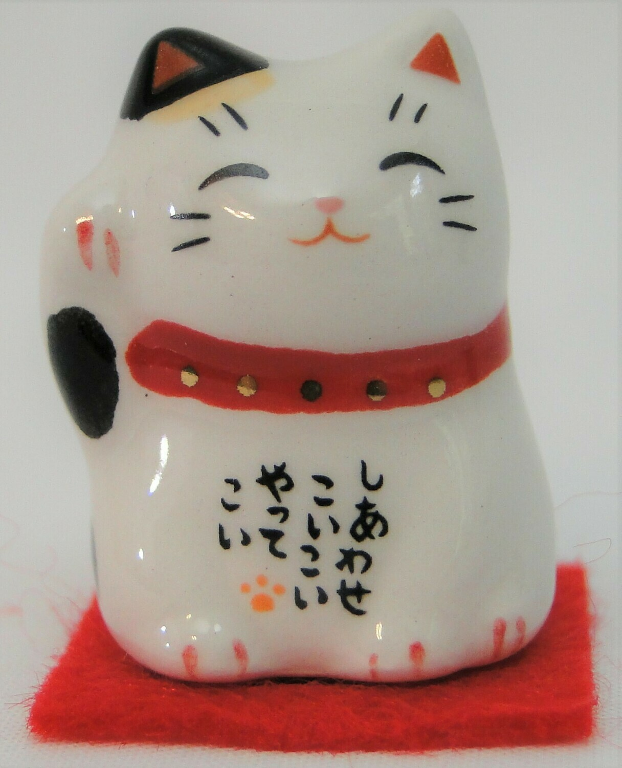 "Maneki Neko 1"" Figurine (White w/ 1 black ear)"
