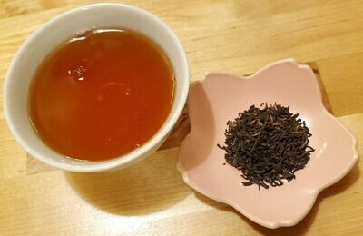 Ancient Golden Yunnan - Black Tea