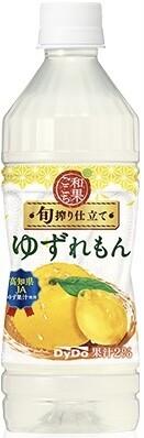 Yuzu Lemon Juice