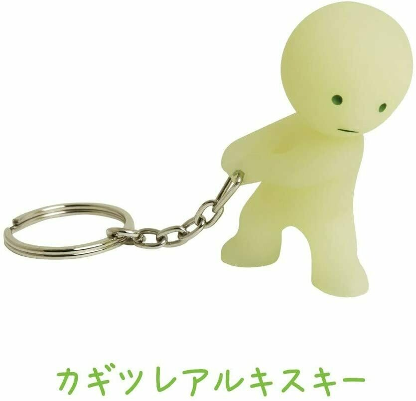 SMISKI Keychain - Carrying