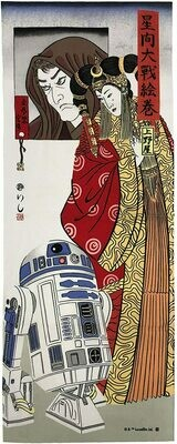 Star Wars - Amidara and R2-D2 Tenugui