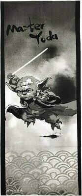 Star Wars - Yoda Ink Painting Tenugui