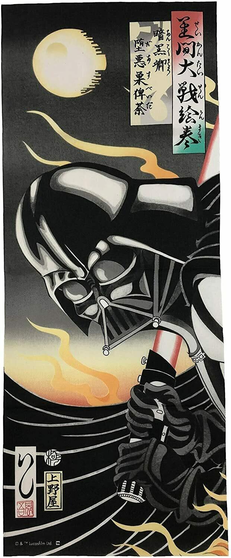 Star Wars - Darth Vader Tenugui