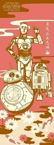 Star Wars - R2/C3PO/BB-8 Tenugui