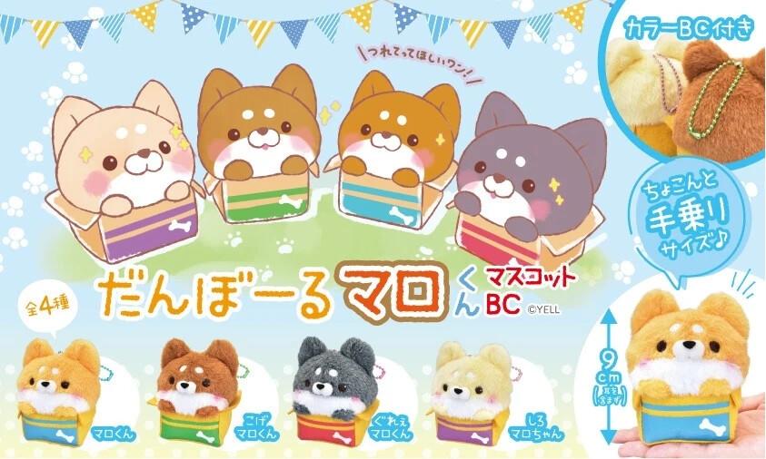 Adopt A Dog Plush 63206