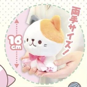 Bowtie Kitten Plush 63235