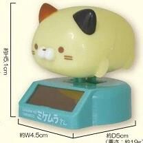 Cat Solar Capsule 70857
