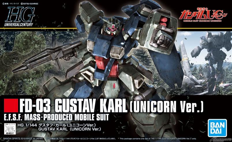 PRE-ORDER HGUC 1/144 GUSTAV KARL(UNICORN ver.)