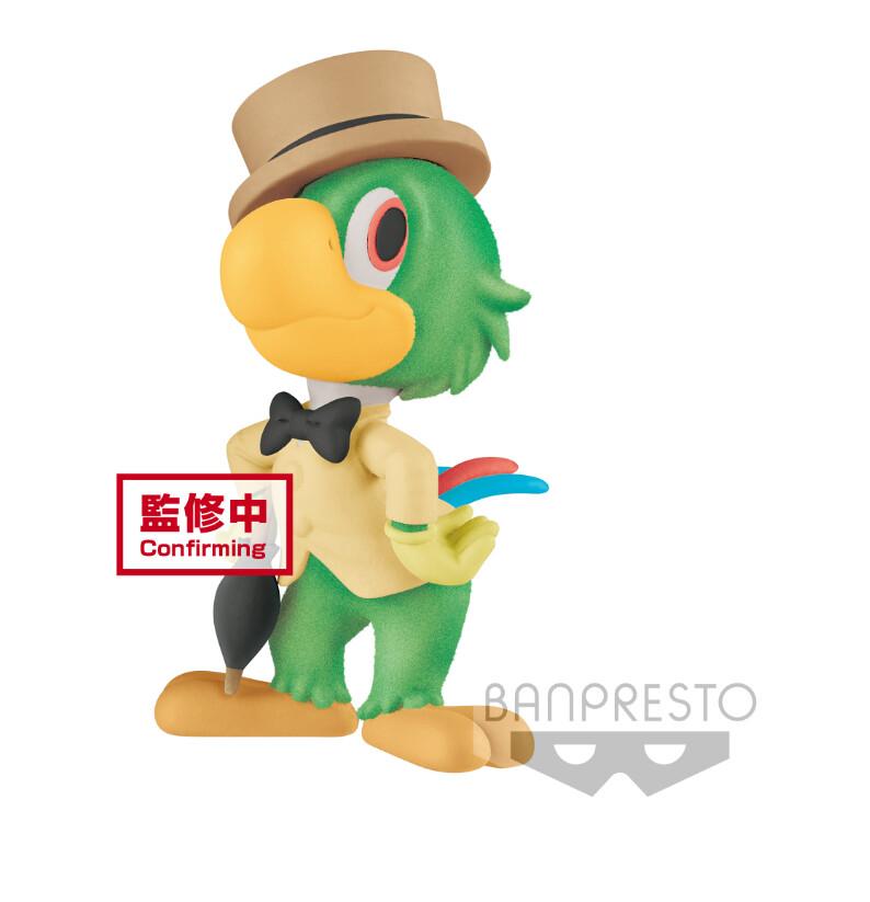 Banpresto Disney Characters Fluffy Puffy the Three Caballeros Jose Carioca Ver. B