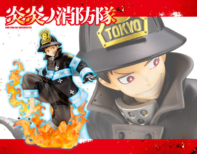 Fire Force Shinra Kusakabe ARTFX J Statue