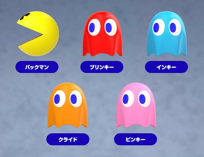 PRE-ORDER PAC-MAN Cable Mascots (6pcs/boxset)