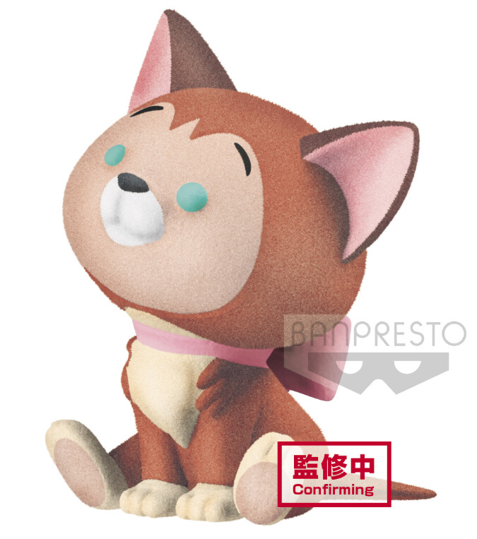 PRE-ORDER Disney Character Cutte! Fluffy Puffy - Dinah