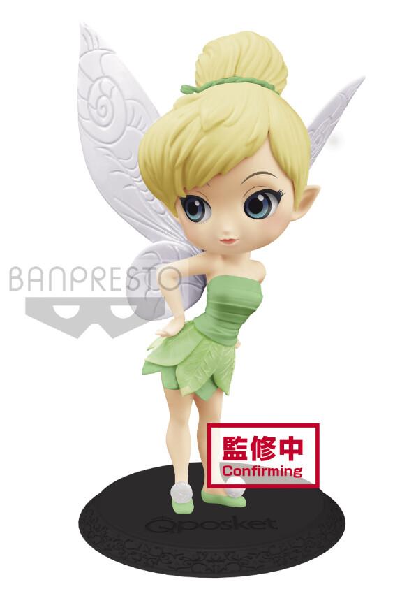 Banpresto Q Posket Disney Character Tinker Leaf Dress Ver. B