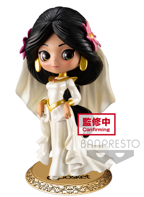 Q Posket Disney Character Dreamy Style Special Collection Jasmine