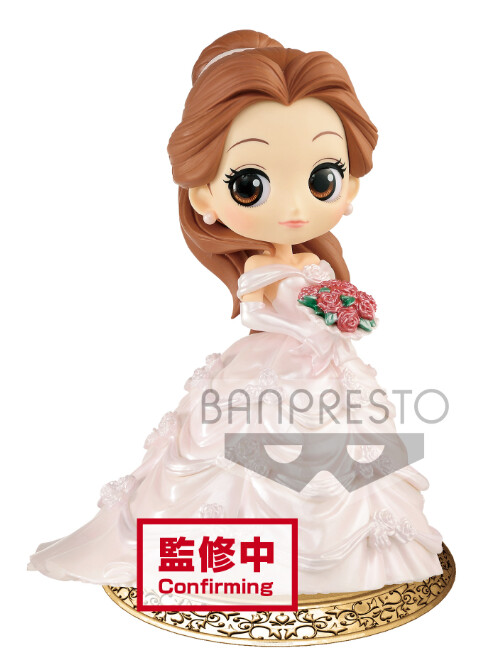 Q Posket Disney Characters Dreamy Style Special Collection Vol. 2 Belle