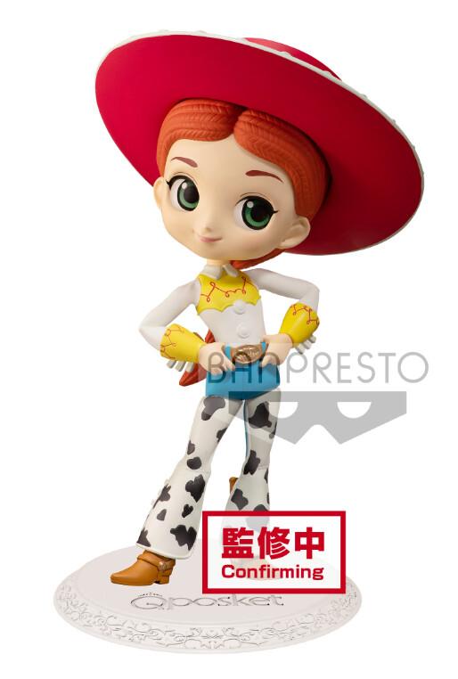 Banpresto Q Posket Toy Story Jessie Ver B.