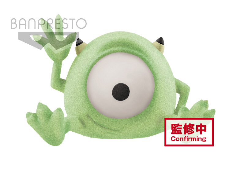 Pixar Character Fluffy Puffy Petit Monsters Inc Mike