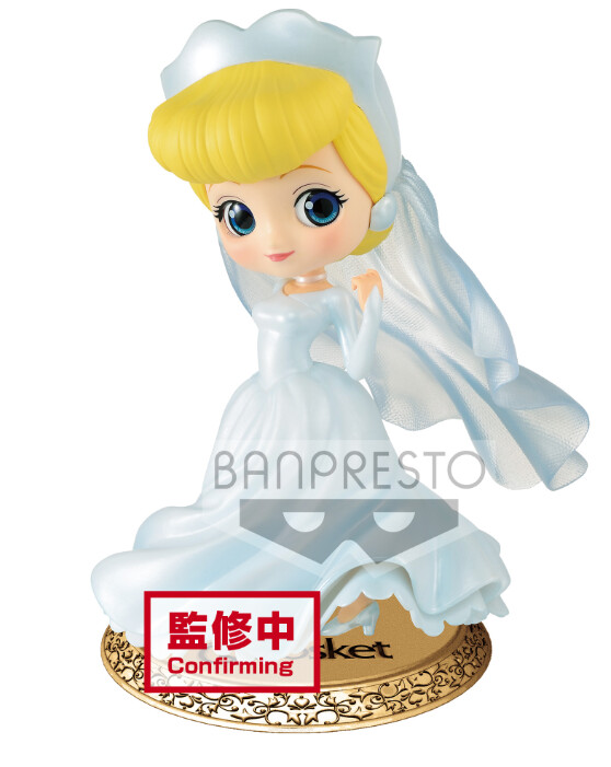 Q Posket Disney Characters Dreamy Style Special Collection Vol. 2 Cinderella