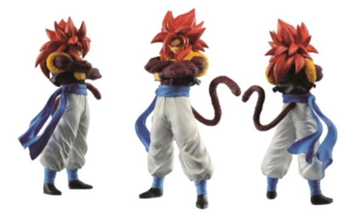 Banpresto Dragon Ball GT Super Saiyan 4 Gogeta