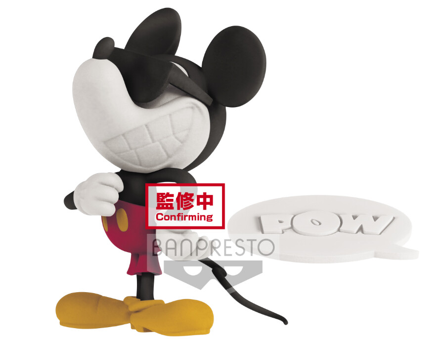 Banpresto DISNEY CHARACTERS MICKEY SHORTS COLLECTION VOL.1(B:MICKEY MOUSE)