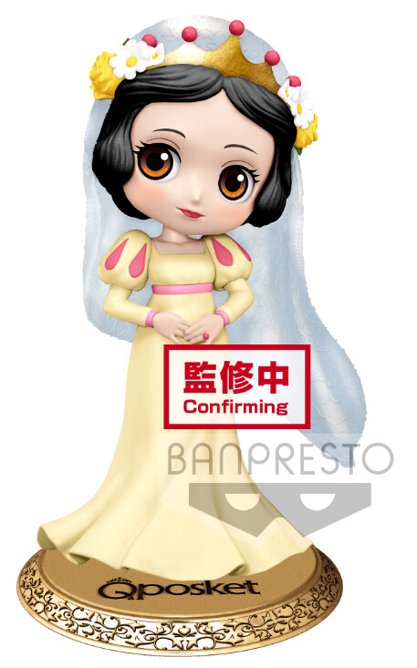 PRE-ORDER Q POSKET DISNEY CHARACTERS -SNOW WHITE- DREAMY STYLE(VER.B)