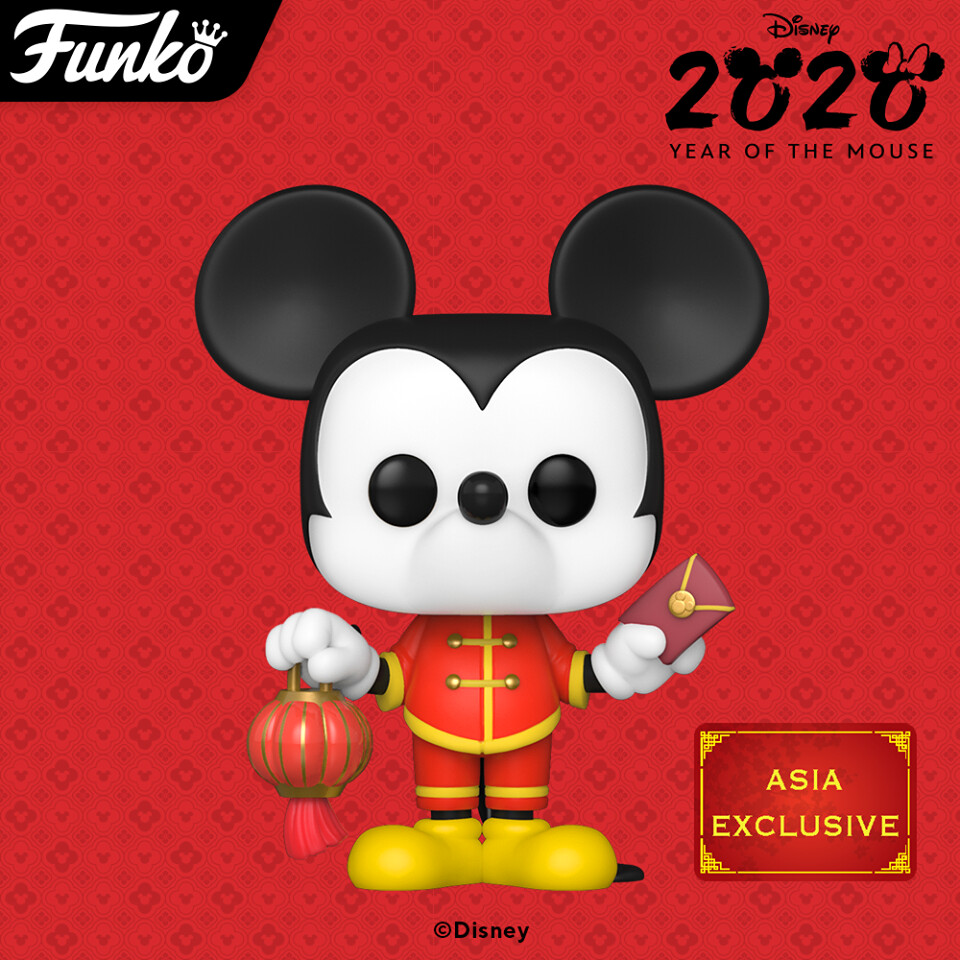 Funko Disney: Mickey Mouse - CNY Zodiac! 2020 Chinese New Year is Year of Mouse - Asia Exclusive