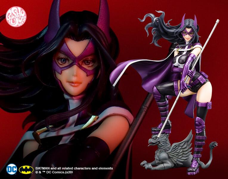 DC Comics Huntress 2nd Edition Bishoujo Statue