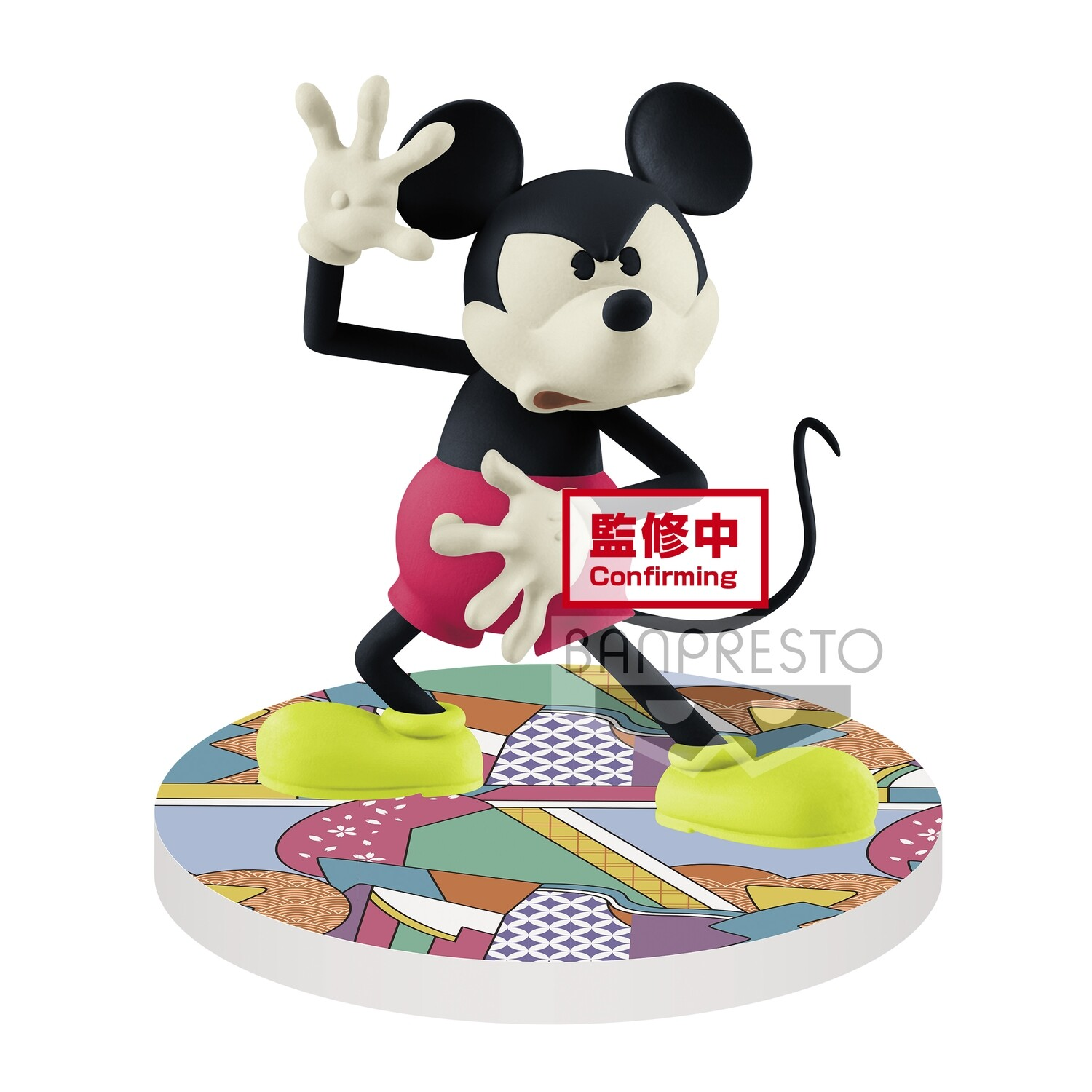 Banpresto DISNEY CHARACTERS MICKEY MOUSE -TOUCH! JAPONISM-(VER.A)