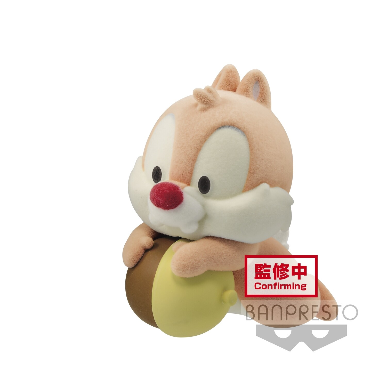 Disney Characters Fluffy Puffy Petit Dale