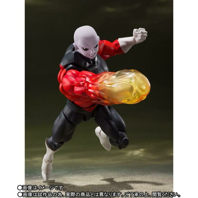 Bandai Dragon Ball Super Jiren SH Figuarts Action Figure
