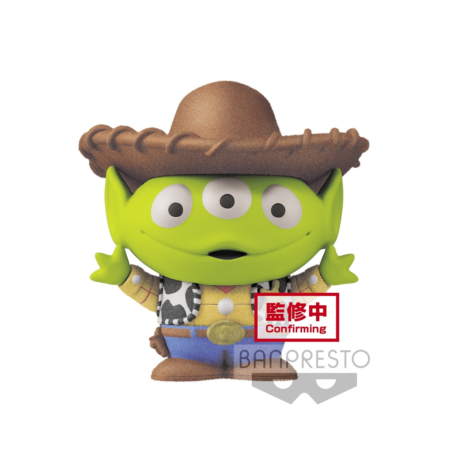 PRE-ORDER Pixar Characters Fluffy Puffy Mine Alien Remix Vol. 1 Alien Woody Style