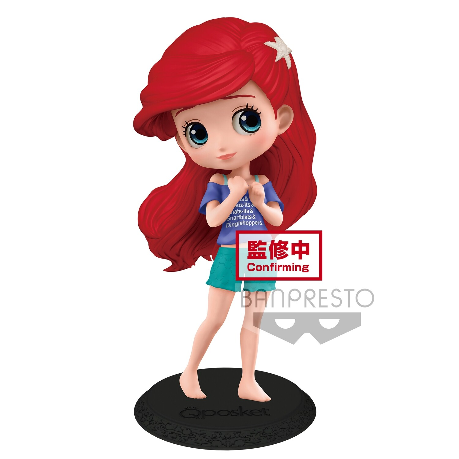 Q Posket Disney Characters Ariel Avatar Style Ver. A