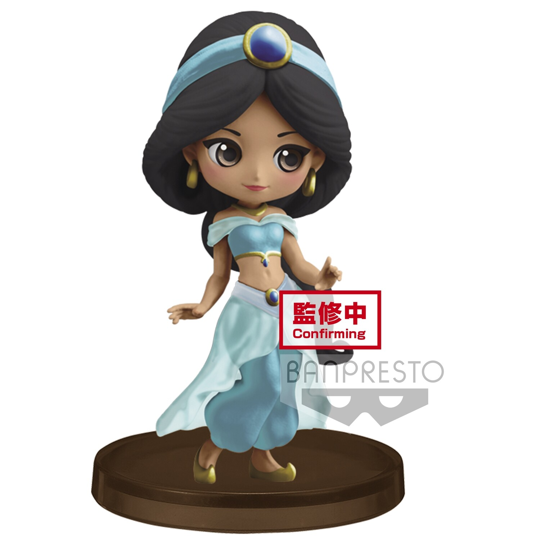 Disney Characters Q Posket Petit Girls Festival Vol. 2 Jasmine