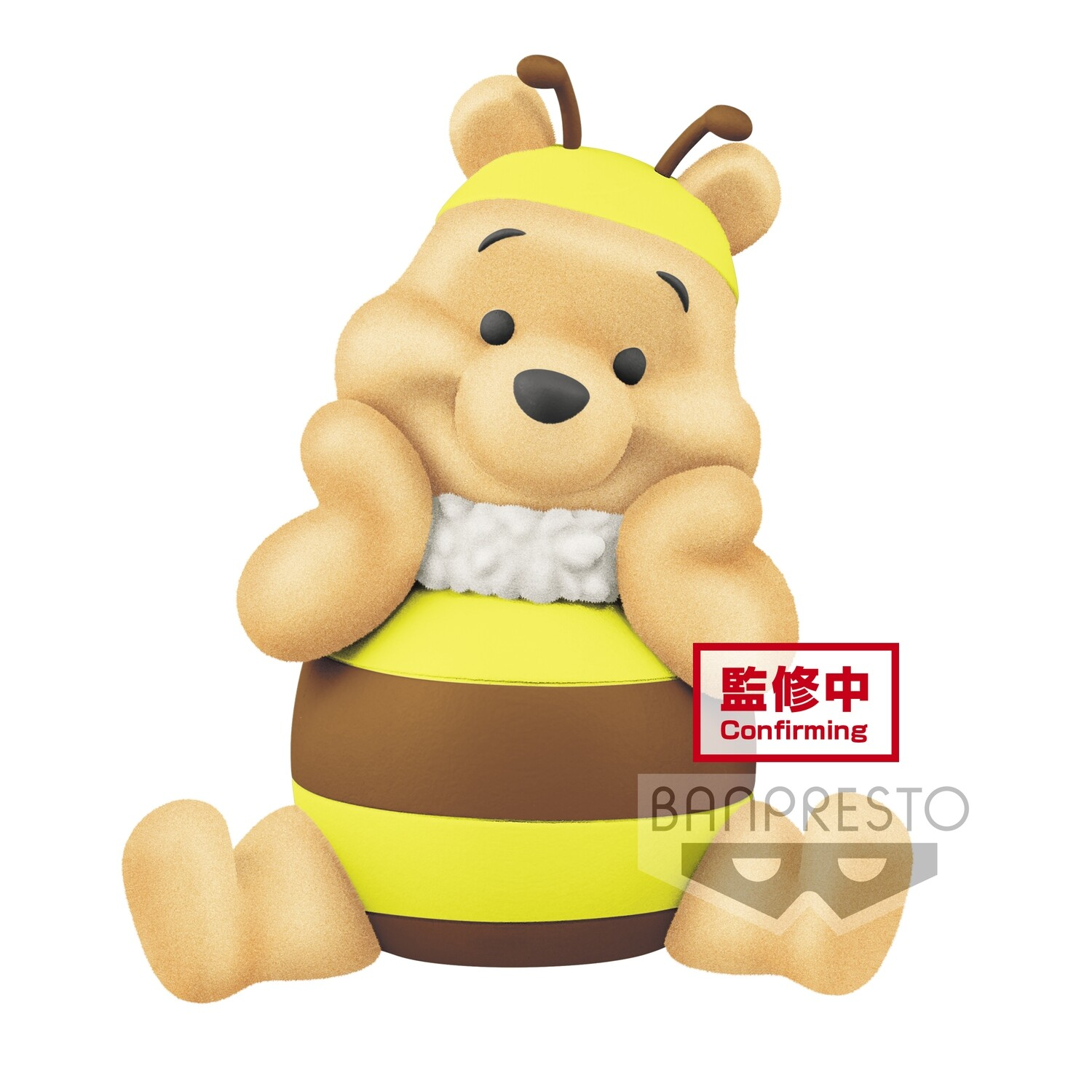PRE-ORDER Disney Characters Fluffy Puffy Winnie the Pooh
