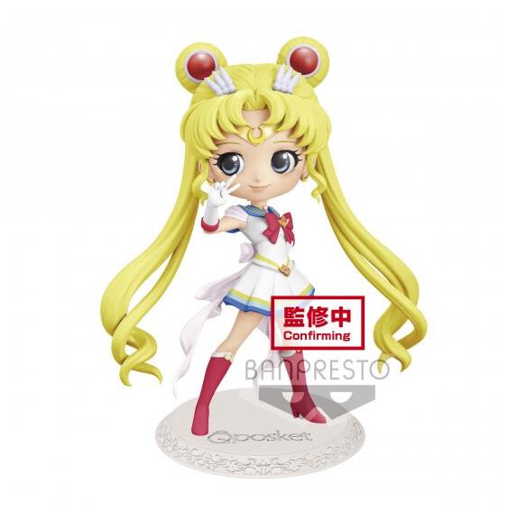 PRE-ORDER Q Posket Super Sailor Moon Eternal Ver. B