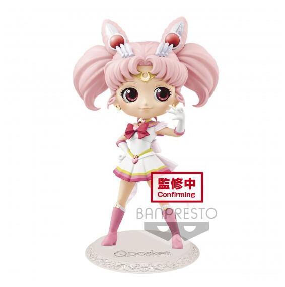 PRE-ORDER Q Posket Super Chibi Moon Sailor Moon Eternal Ver. B