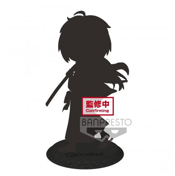 PRE-ORDER Q-Posket Kenshin Himura Ver. B
