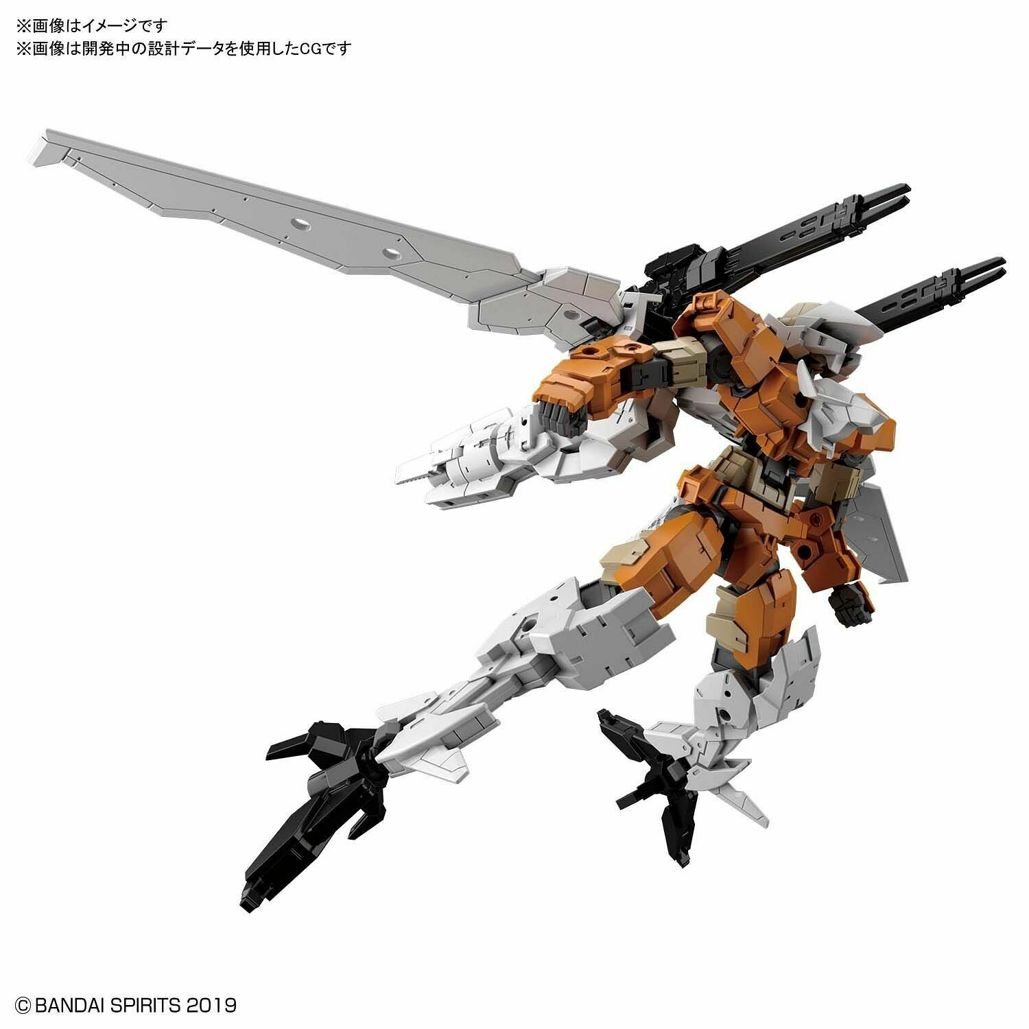 PRE-ORDER 30MM 1/144 eEXM-17 ALTO (FLIGHT TYPE) [ORANGE]