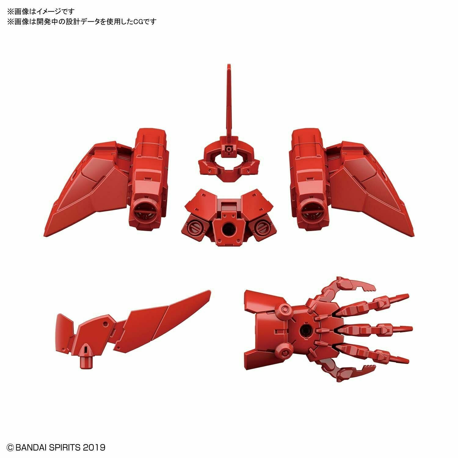 PRE-ORDER 30MM 1/144 OPTION ARMOR FOR ELITE OFFICER[CIELNOVA EXCLUSIVE / RED]