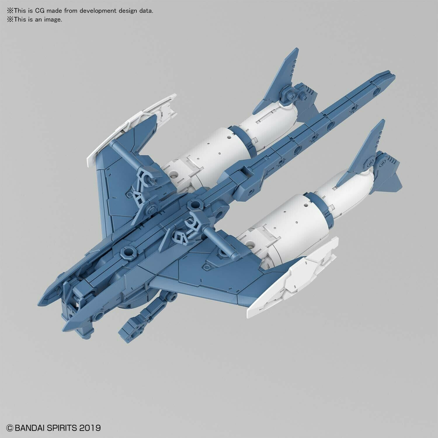 PRE-ORDER 30MM 1/144 Extended Armament Vehicle (ATTACK SUBMARINE Ver.)[BLUE GRAY]