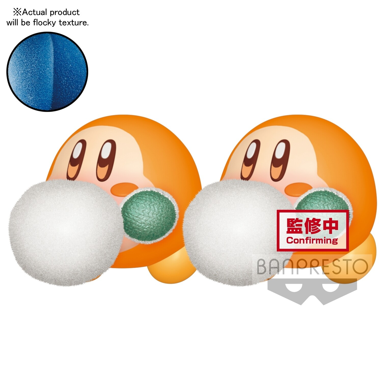 PRE-ORDER Kirby Fluffy Puffy Mine Play in the Snow Waddle Dee Ver. C