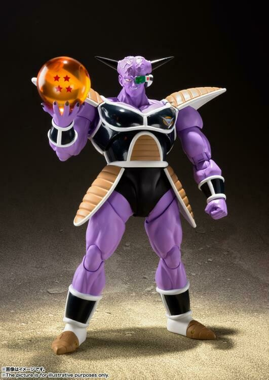 Dragon Ball Z S.H.Figuarts Ginyu Action Figure