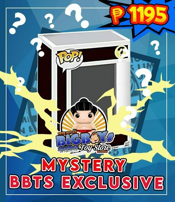 BBTS Mystery Exclusive no  V
