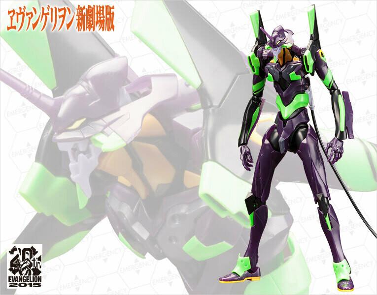 PRE-ORDER Evangelion Test Type-01 Night Combat Ver. Plastic Model Kit
