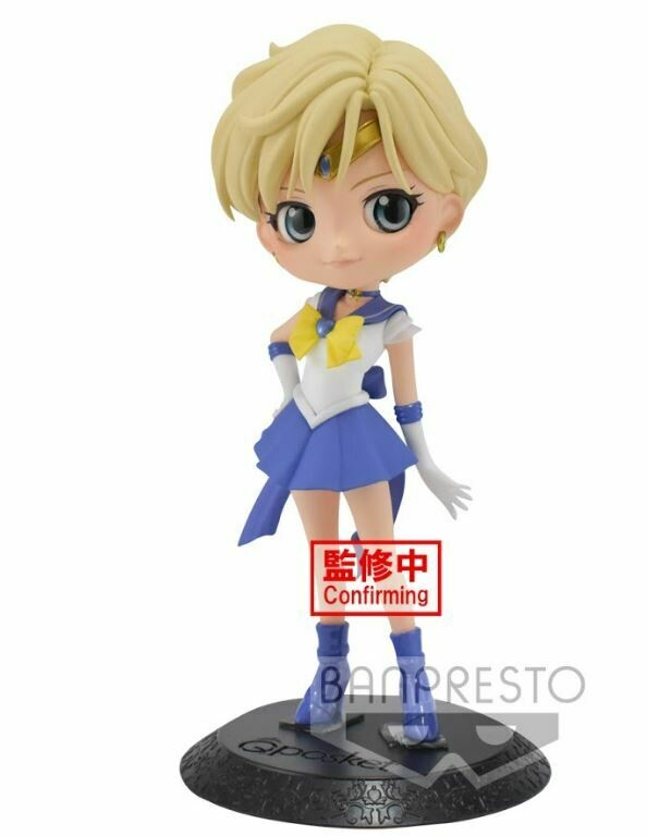 PRE-ORDER The Movie Sailor Moon Eternal Q Posket Super Sailor Uranus Ver. B
