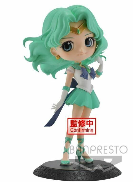 Banpresto The Movie Sailor Moon Eternal Q Posket Super Sailor Neptune Ver. B