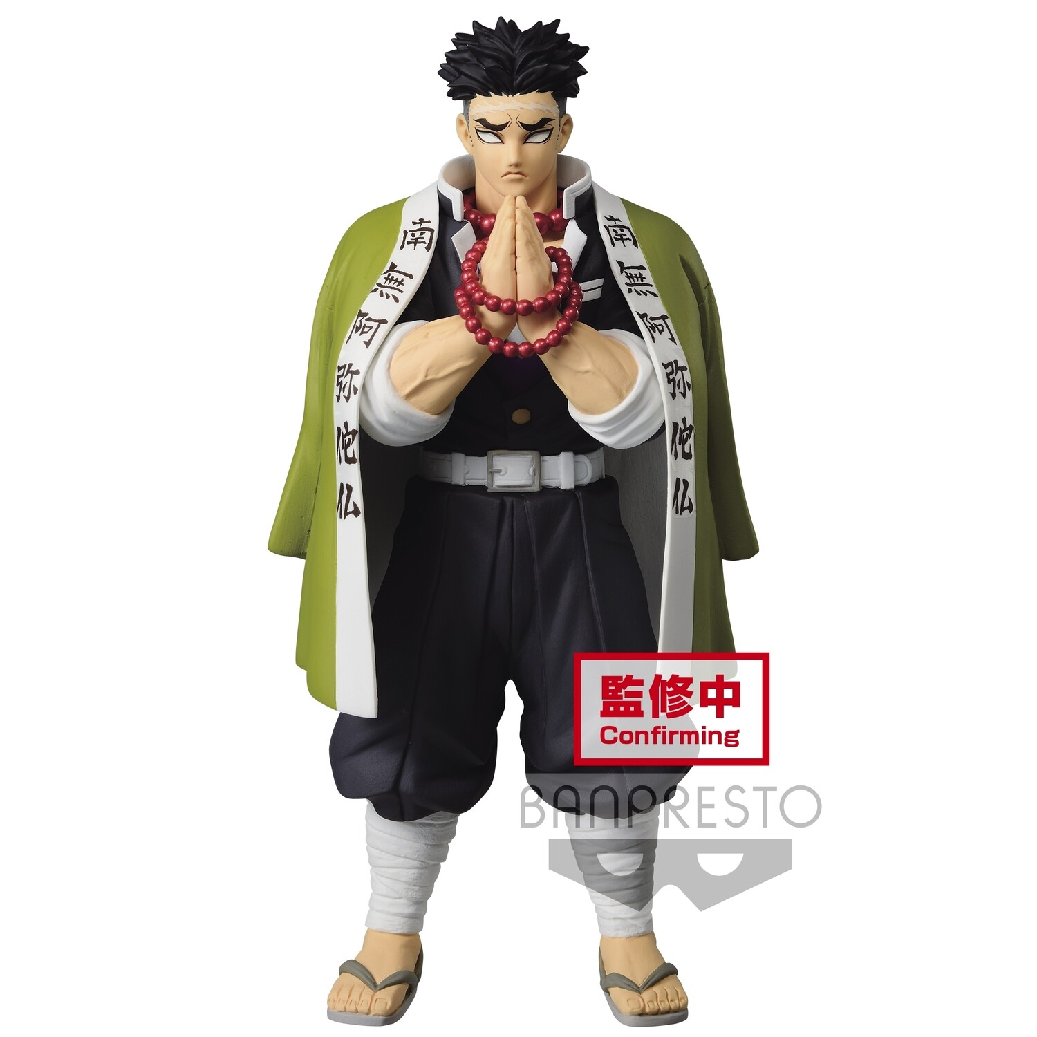 PRE-ORDER DEMON SLAYER: KIMETSU NO YAIBA FIGURE VOL.16 GYOMEI HIMEJIMA