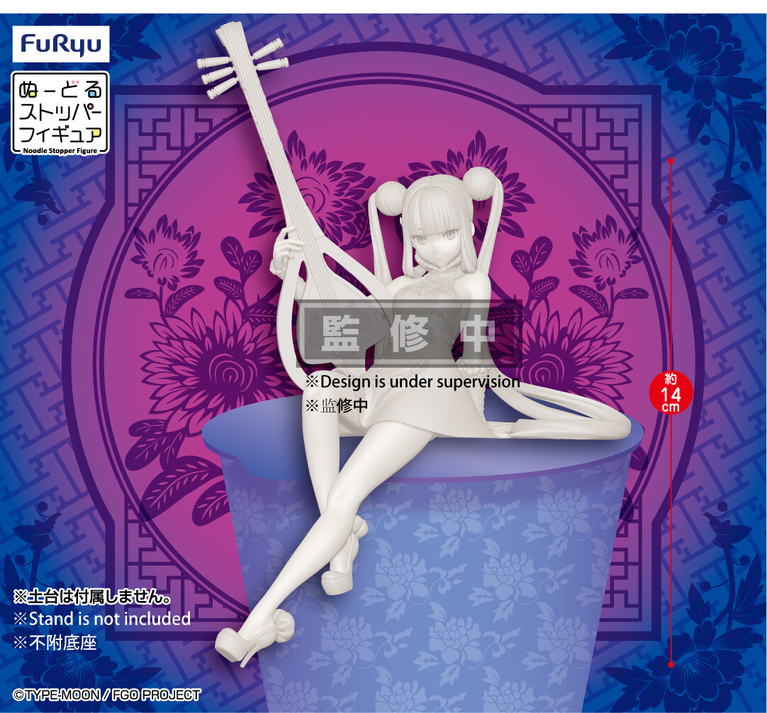 PRE-ORDER Furyu Fate/Grand Order Noodle stopper figure-Foreigner/Yokihi-