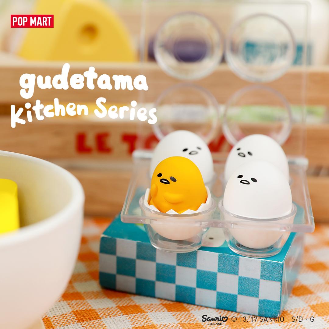 PRE-ORDER Pop Mart Gudetama Kitchen Series Blind Box of 12